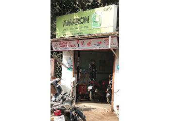 Samarth Automobiles