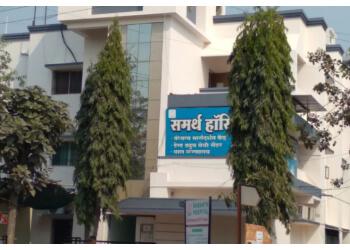 Samarth Hospital