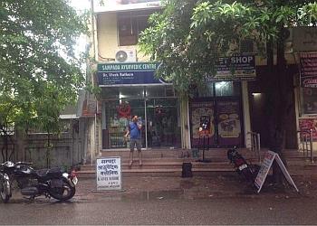 Sampada Ayurvedic Centre