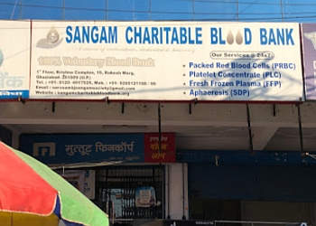 Sangam Charitable Blood Bank
