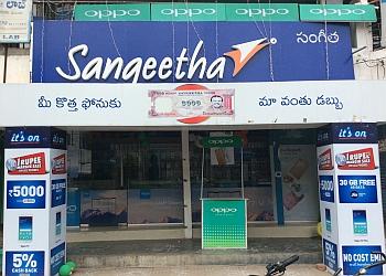Sangeetha Mobiles Anakapalli