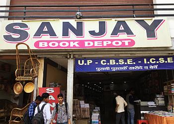 Sanjay Book Depot