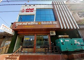 Sanjeevani Blood Bank