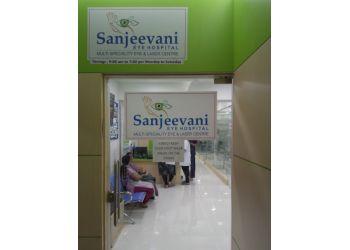Sanjeevani Eye Hospital