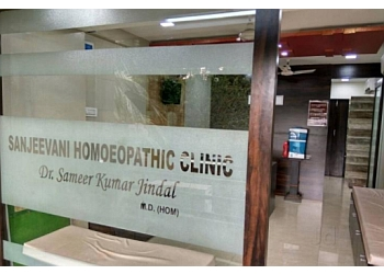 Sanjeevani Homeopathic Clinic