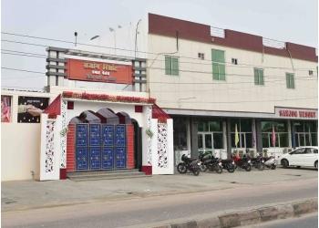 Sanjog Resort