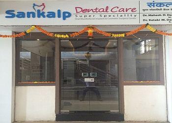 Sankalp Super Speciality Dental care