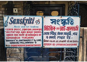 Sanskriti - Music and Art Academy