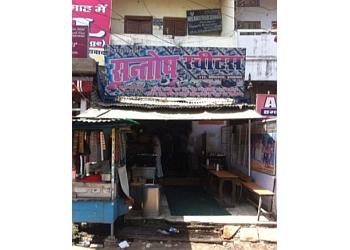 Santosh Sweets & General Store