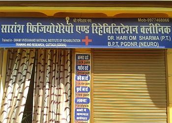 Saransh Physiotherapy & Rehabilitation Clinic