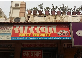 Saraswat Car Bazar