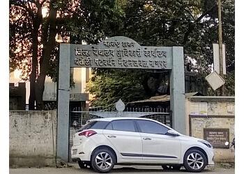 Saraswat Sabha Library