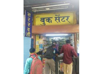 Saraswati Book Depot