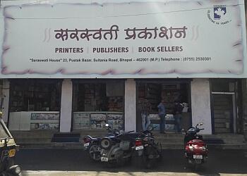 Saraswati Prakashan