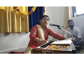 Saraswati Sangeet Mandir