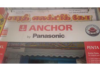 Sarathi Electric Co