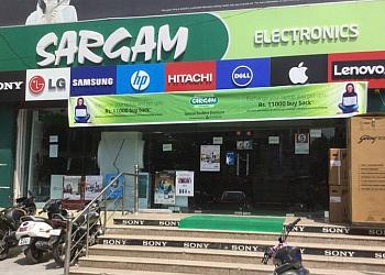 Sargam Electronics