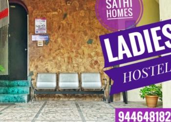 Sathi Homes Ladies Hostel