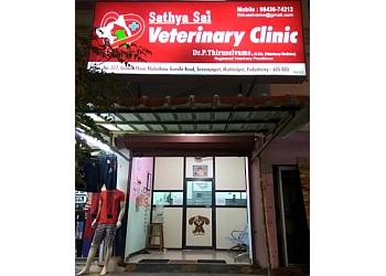 Sathya Sai Veterinary Clinic