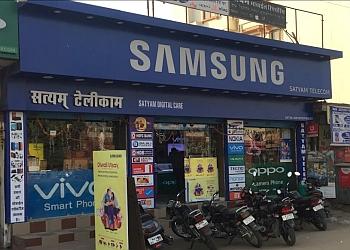 Satyam Digital Care