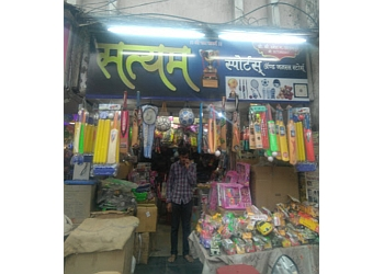 Satyam Sports and General stores