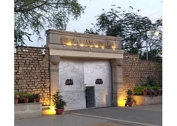 Scindia Kanya Vidyalaya