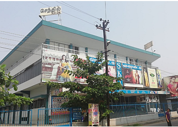 Senthil Kumaran Theatres
