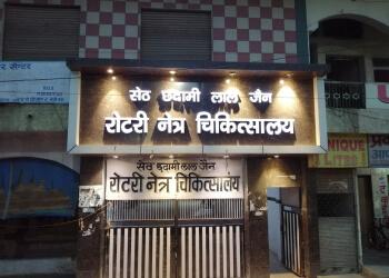 Seth Chhadaadmi Lal jain Rotary Eye Hospital