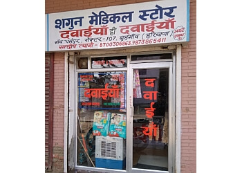 Shagun Medical Store