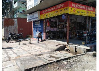 Shahu Automobiles & Autodeals