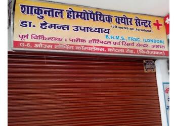 Shakuntal Homeopathy