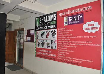 Shaloms Music Zone