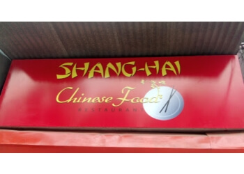 SHANG-HAI Chinese Food Restaurant