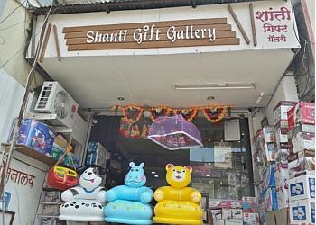 Shanti Gift Gallery