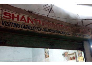 Shanti Printing Press