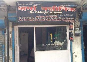 Sharma Clinic