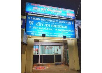 Sharma Multispeciality Dental Care
