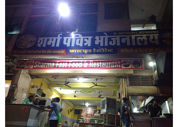 Sharma Pavitra Bhojnalaya & Fast Food