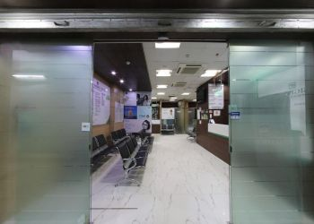 Sharp Sight Centre