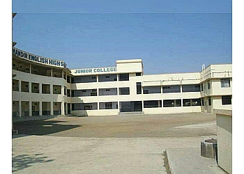 Sheth Vidya Mandir English High School And Junior College of Science And Commerce