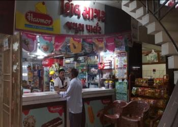 Shiv Sagar Juice & Cold Drinks