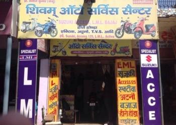 Shivam Auto Service Centre
