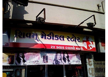 Shivam Medical Store