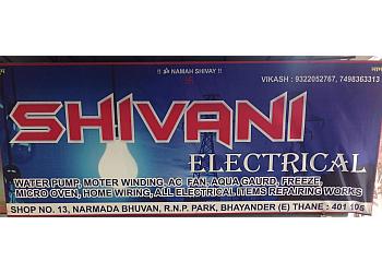 Shivani Electricals