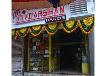 Shivdarshan Cards