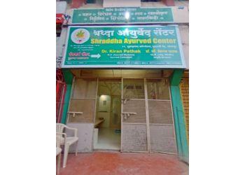 Shraddha Ayurved Centre