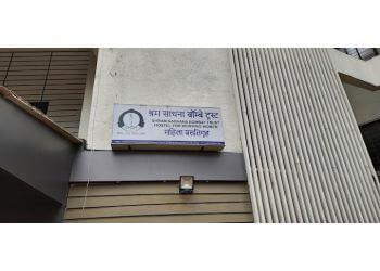 Shrama Sadhana Bombay Trust