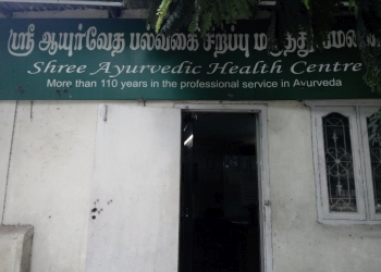 Shree Ayurvedic Multispeciality Hospital