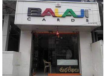 Shree Balaji Cards