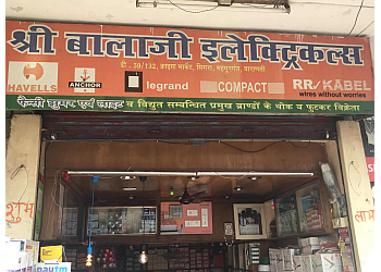 Shree Balaji Electricals